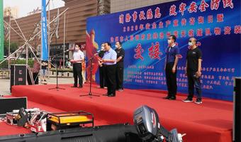 沧州市2020年安全生产宣传咨询日